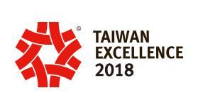 Taiwan Excellence 2018 - Award