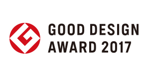 Good Design 2017 - Award