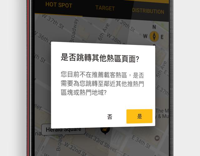Taiwan Taxi   Acer Design