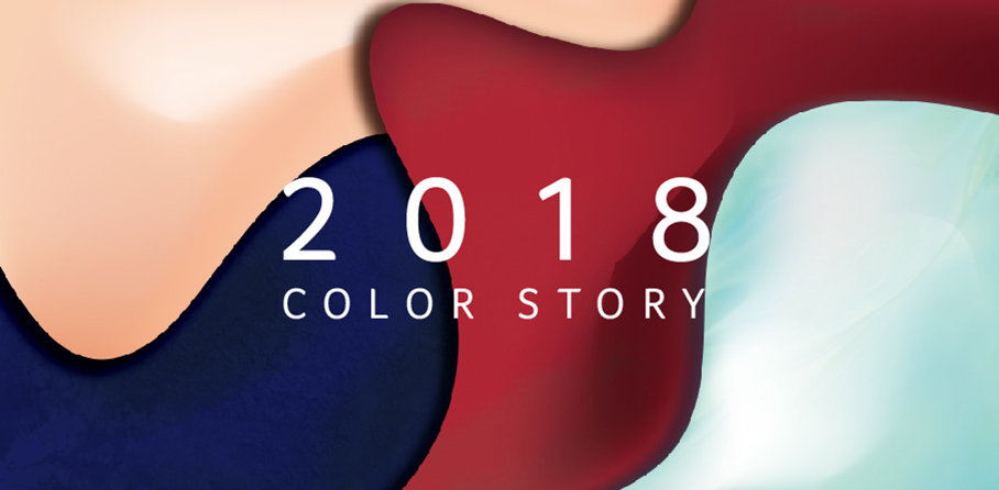 2018 Color Story