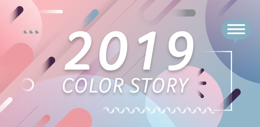 2019 Color Story