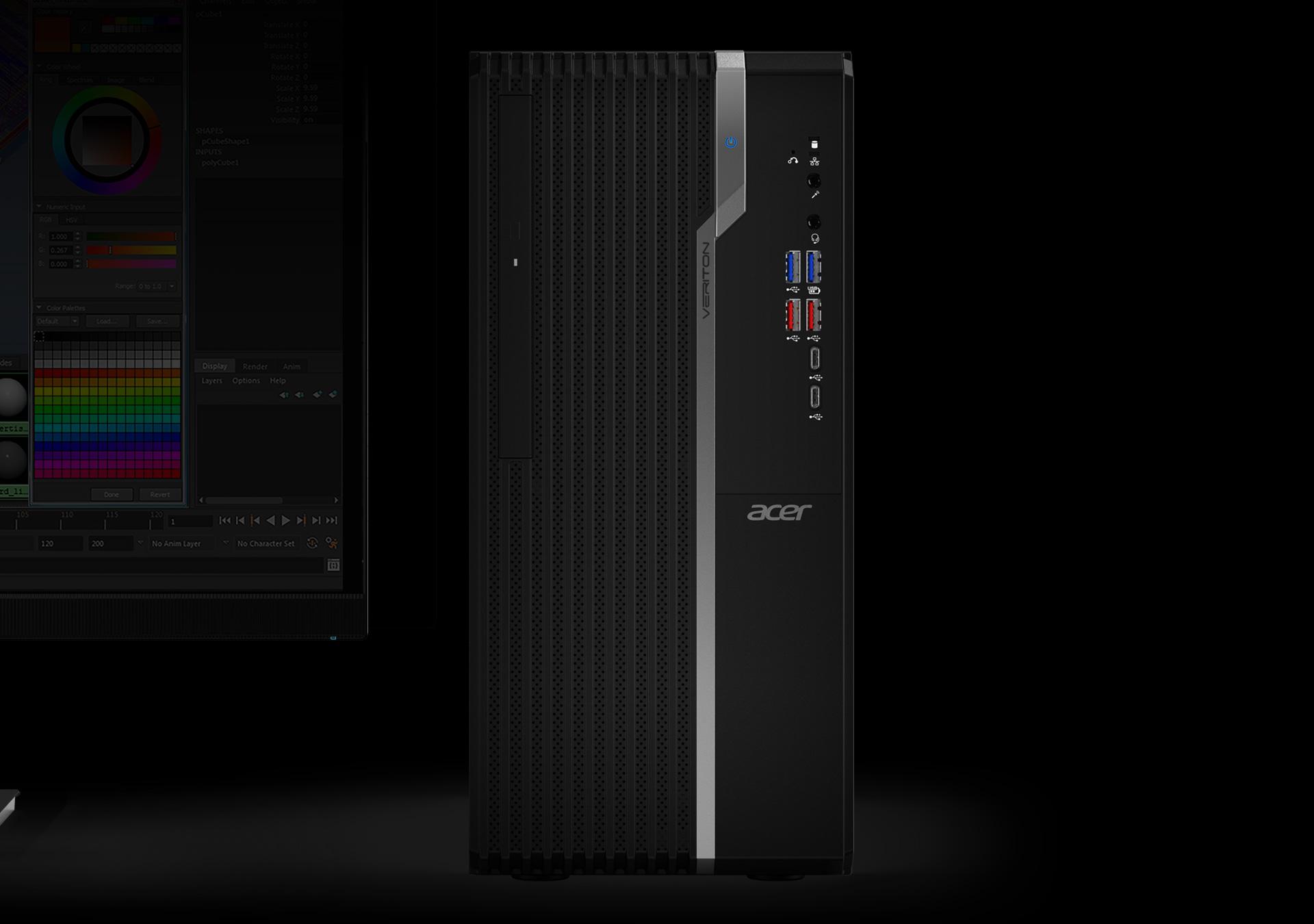 Veriton S ksp - overview features - Large