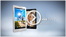 Acer Iconia Tab 7 Tablet -- Keep in touch (Features & Highlights)
