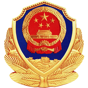 miitbeian_gov